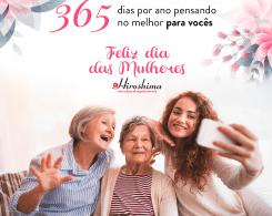 post1 2 245x195 - Para a Hiroshima, o Dia da Mulher é o ano todo!